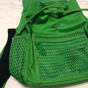 UO Cute Green Backpack ✅